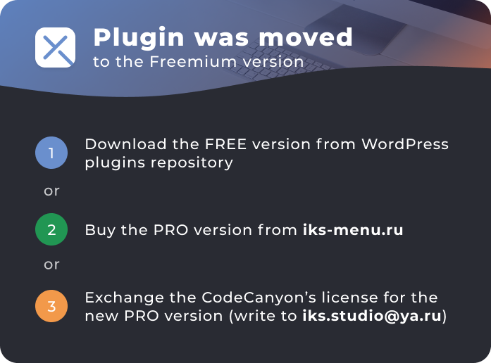 Plugin was moved
